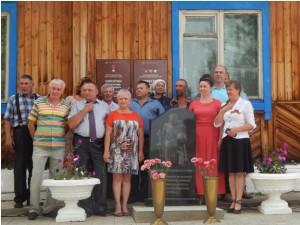 Новомихайловка памятник