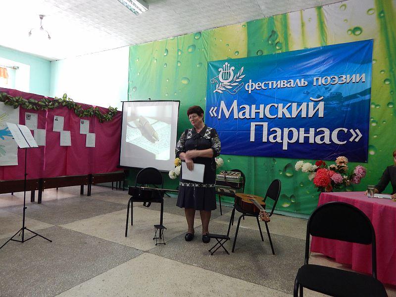 А.В. Петроченко, автор из п. Степной Баджей, ноябрь 2016
