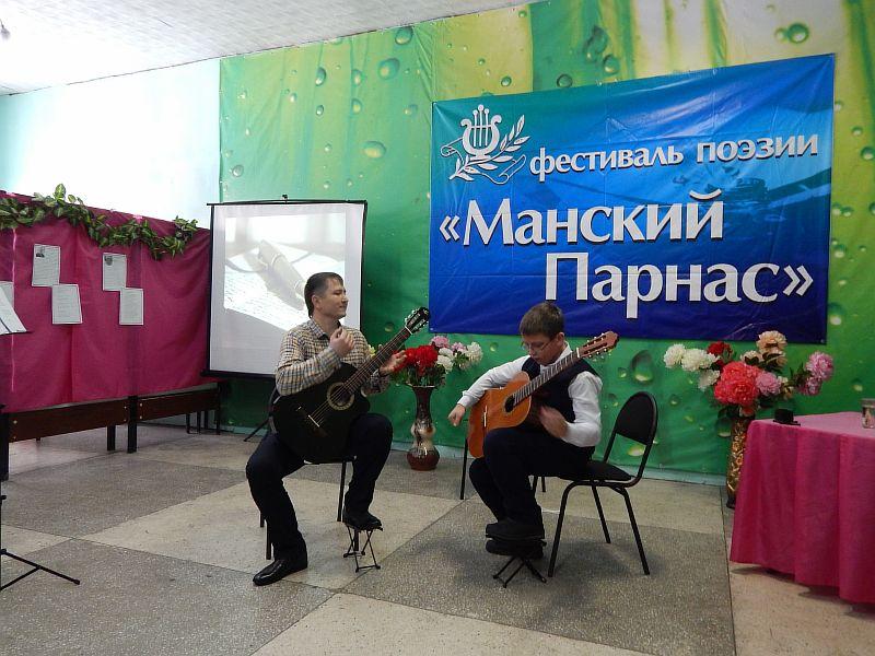 В.Кузьмин и И.Жмуйдин, ноябрь 2016