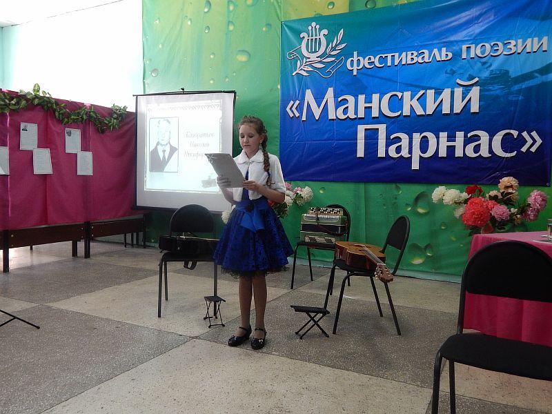 К.Самойленко , юный автор из п. Первоманск, ноябрь 2016