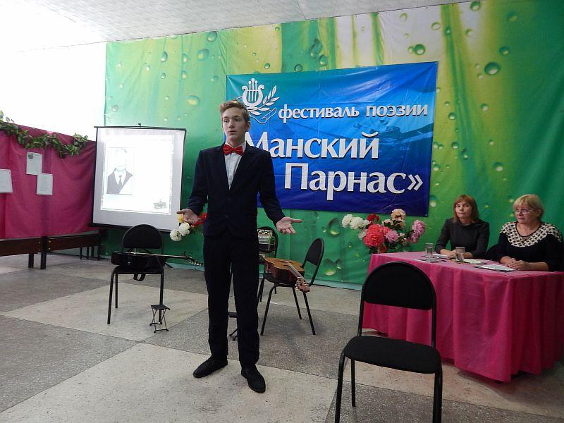 Л.Замалдынов, чтец из с. Шалинское, ноябрь 2016