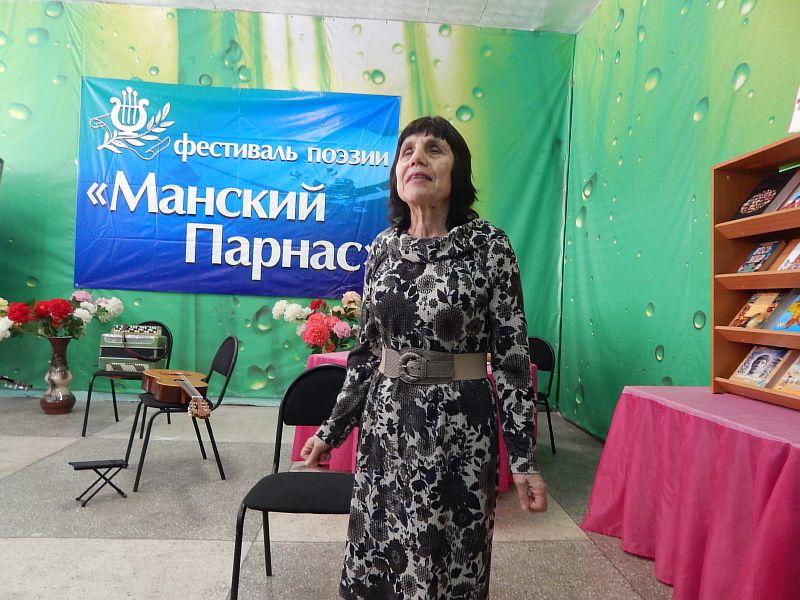 Р.Т.Самойленко, автор из г.Красноярска, ноябрь 2016