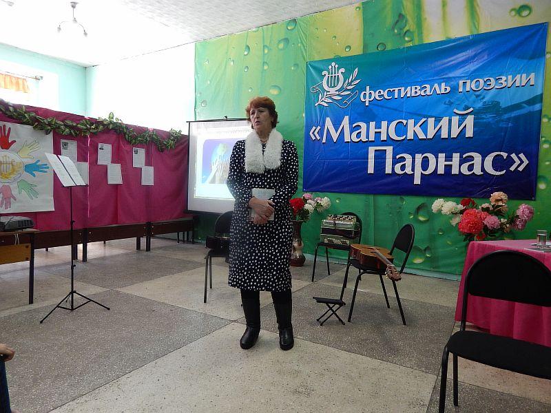 Т.О.Зелинская, автор из п. Первоманск, ноябрь 2016