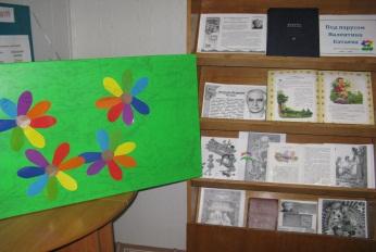 Выставка Цветие- семицветик