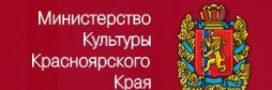 1526279298_1488862961_mincultlog1